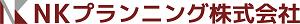 -吉野の心地よい暮らし- 古民家再生 住宅検査 耐震介護リフォーム ドローン空撮のNKプランニング株式会社